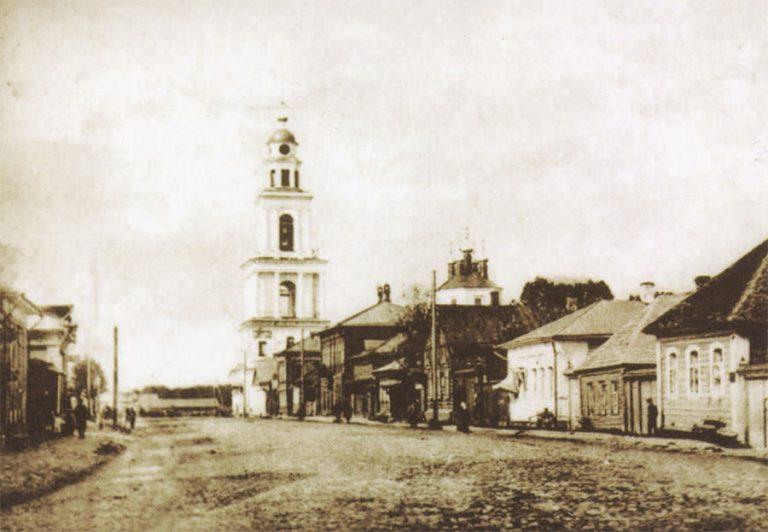 Город Гжатск. Смоленская улица.Открытка начала XX века