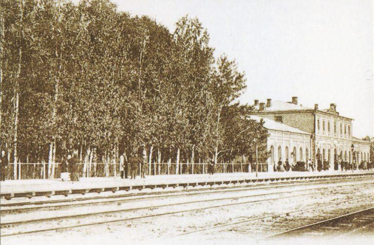 Город Гжатск. Железнодорожный вокзал. Открытка начала XX века