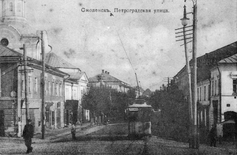 История появления трамваев в Смоленске