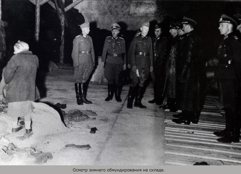 В Смоленске оккупированном (из архива г. Хагена, Германия)