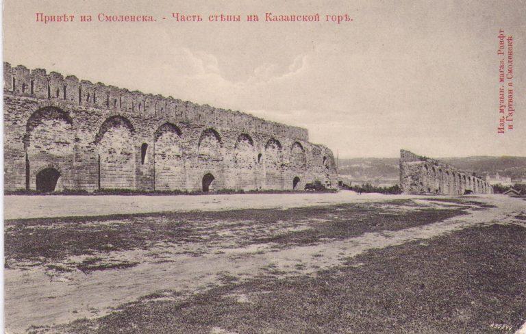 Часть стены на Казанской горе
