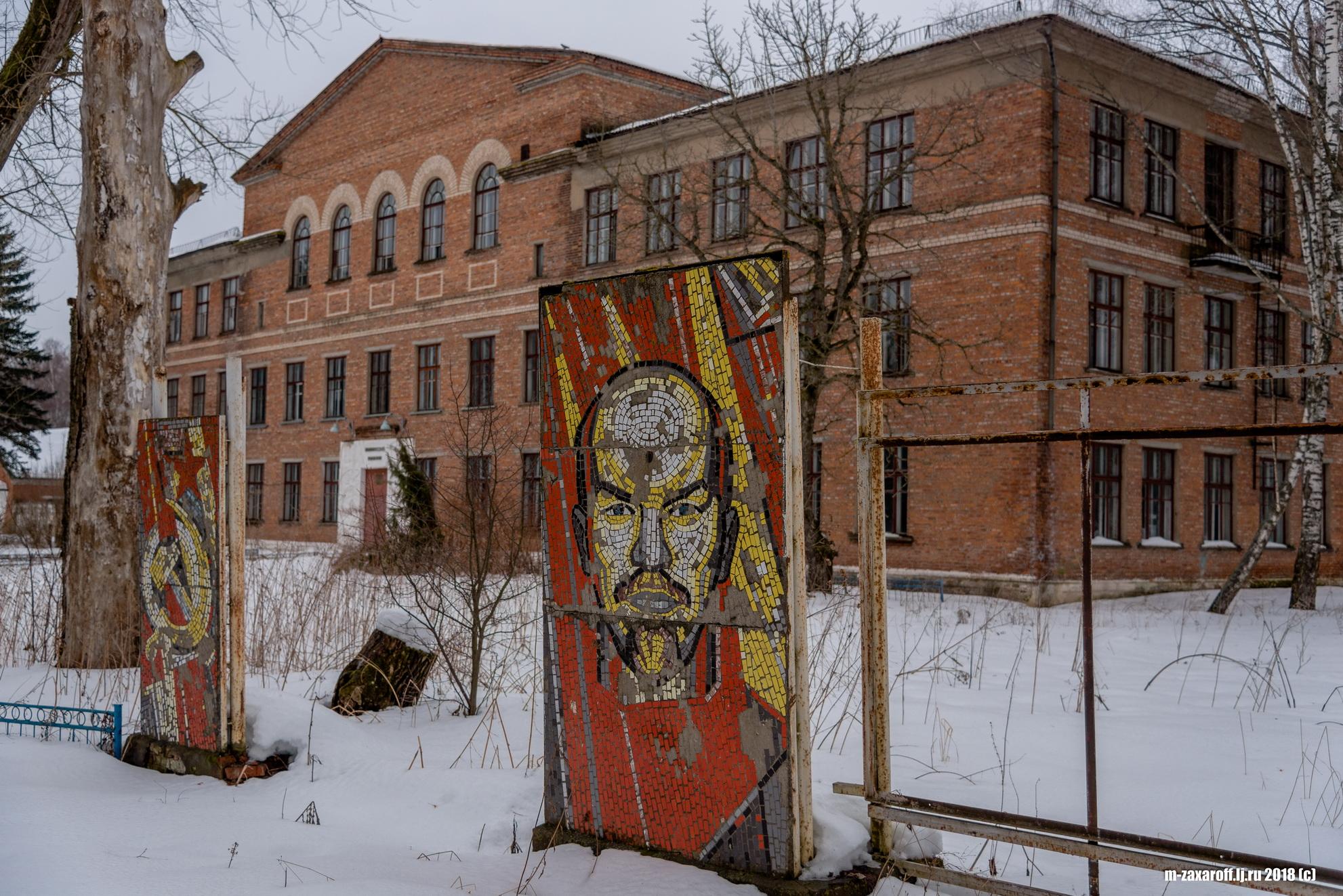 «Зона отчуждения» по-смоленски: как убили старейший сельскохозяйственный техникум в России