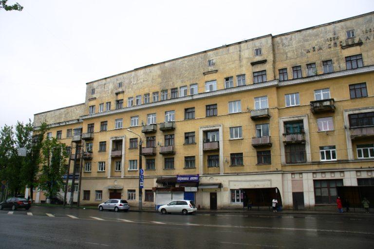 Смоленск. Конструктивизм