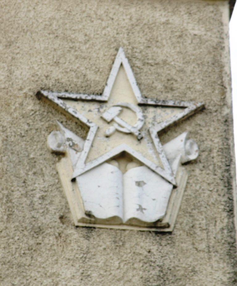 Смоленск. Довоенный сталианс
