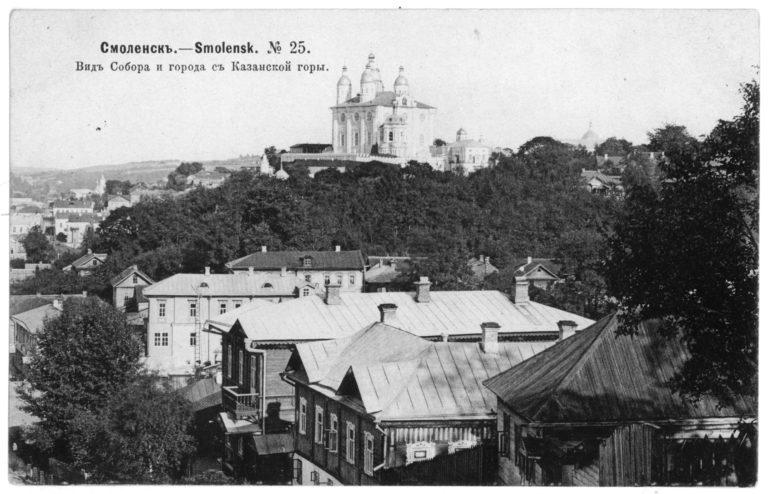 Вид собора и города с Казанской горы
