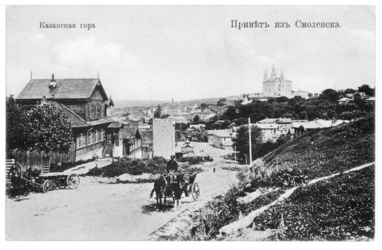 Казанская гора. Большая Казанская и Немецкая улицы (1905-1910 гг)