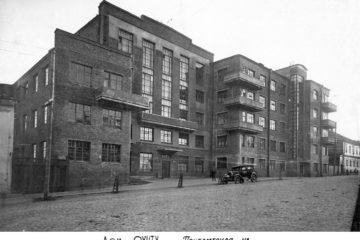 Смоленск в 30-е годы XX века. Часть 1 из 3