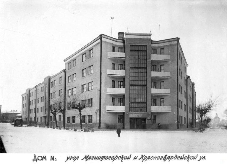 Дом. Угол Магнитогорской и Красногвардейской улиц