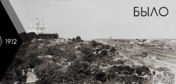 Было стало: вид на город с крепостной стены, с прясла между башями Орёл и Роговка