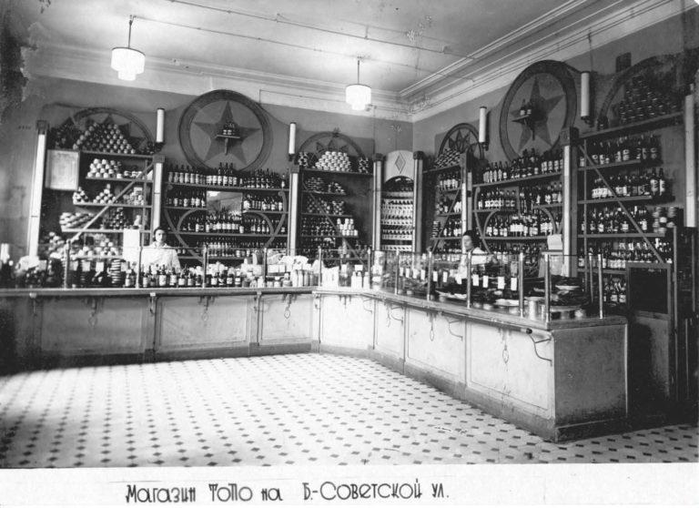 Магазин ТоПо на улице Большой Советской