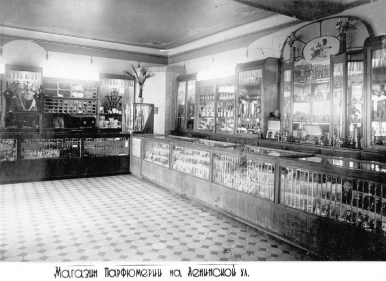 Магазин парфюмерии на Ленинской улице