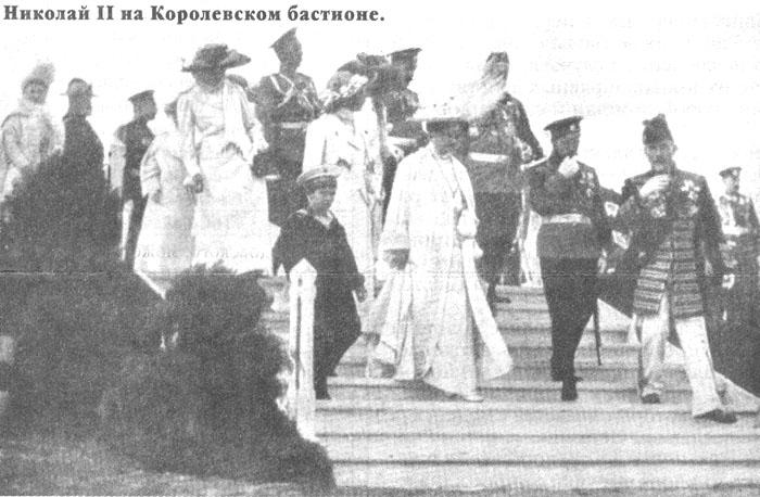 Николай II в Смоленске в 1912 году