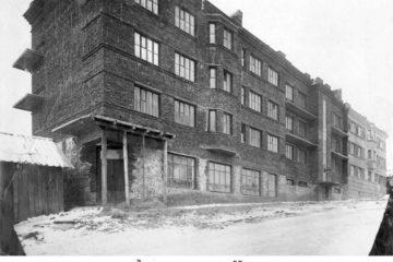Смоленск в 30-е годы XX века. Часть 2 из 3