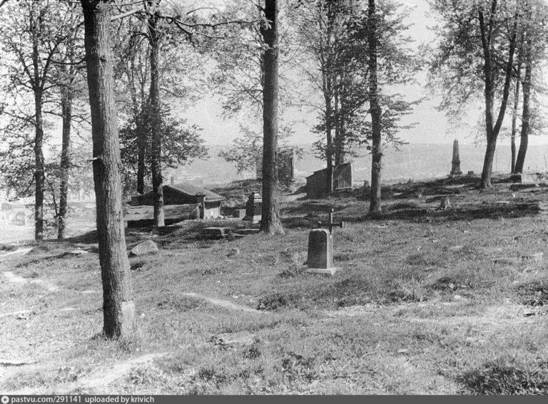 Остатки Лютеранского кладбища. В период немецкой оккупации (1941-43гг)