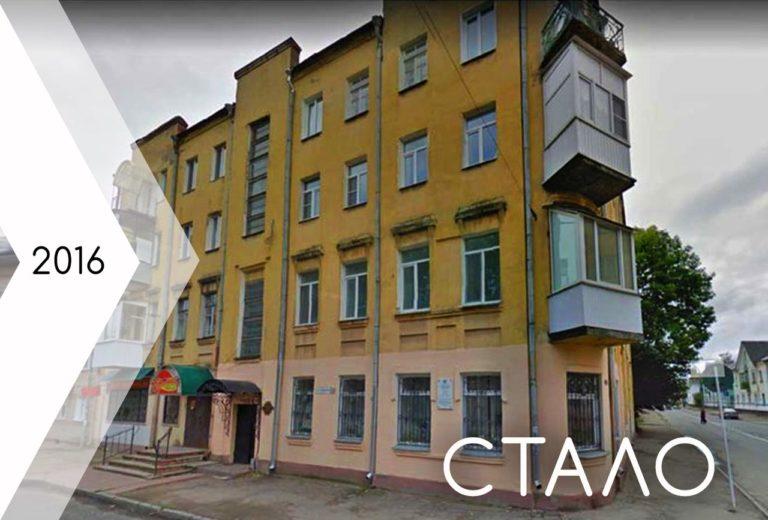 Было стало: дом Спиртотреста по улице Краснознаменской