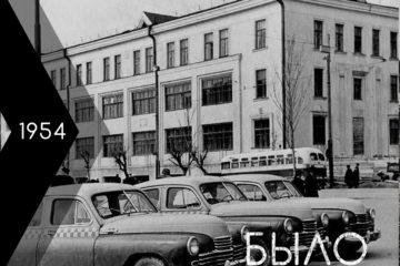Было-стало: такси на перекрёстке у типографии имени Смирнова