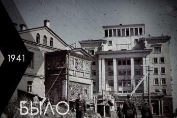 Было-стало: гостиница Смоленск и прилегающий к ней дом на месте нынешнего сквера
