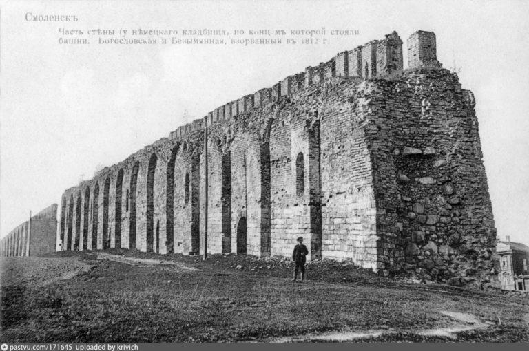 Прясла крепостной стены на Казанской горе. 1905-1915