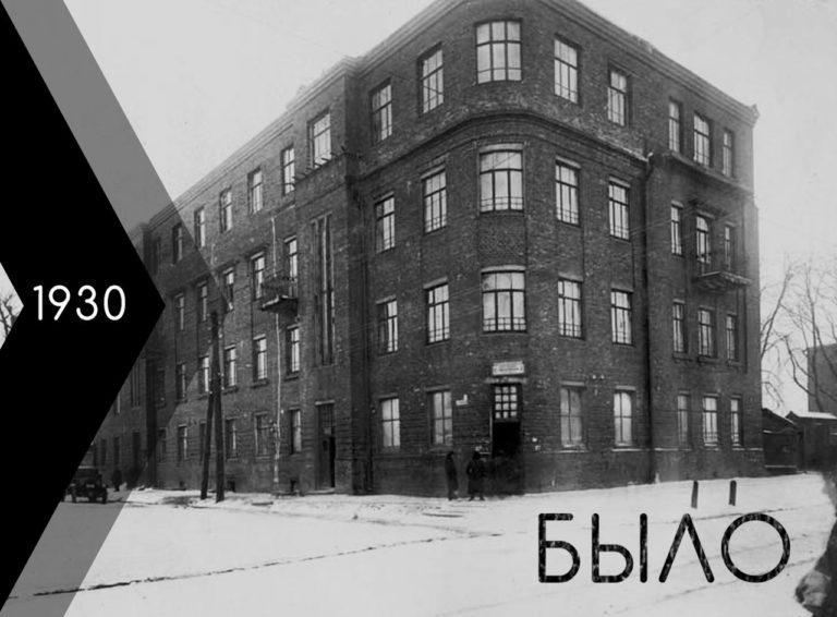 Было-стало: надстройка Запстройтреста по улице Краснознаменской