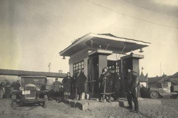 Автозаправочная станция периода 1934-1936. Площадь Заднепровская
