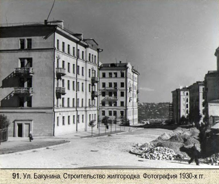Ул. Бакунина. Строительство жилгородка льнокомбината. 1930-е гг.
