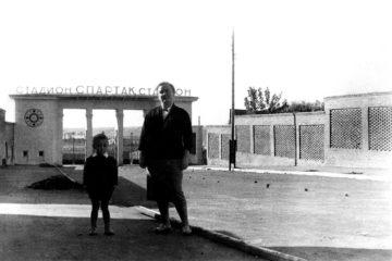 «Папа, мама, я». Прогулка по городу из личного архива. 1958 год