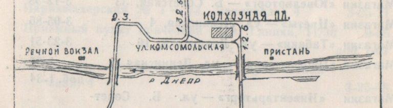 Пристань у Старого моста, 1945 г.-1970-е гг.