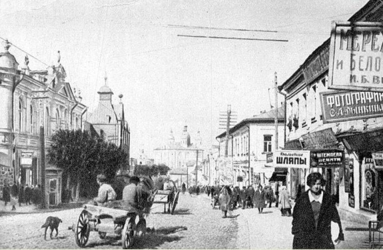 Дом Книги (слева). Большая Благовещенская. Начало XX века