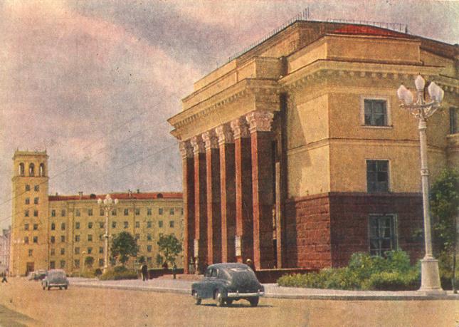Драматический театр. 1962 г