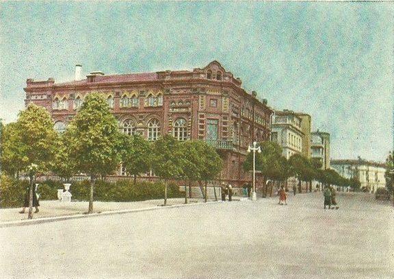 Дворец пионеров. 1962 г