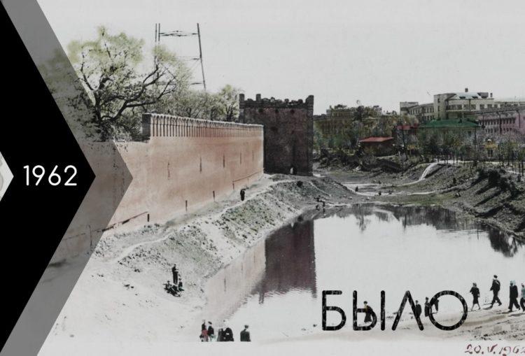 Было-стало: Копытенские ворота и остатки крепостного рва