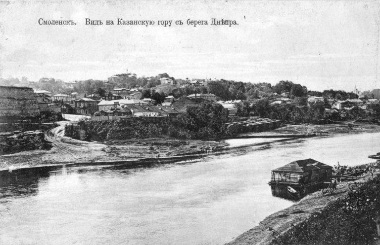 Вид на Казанскую гору с берега Днепра. Лодочная пристань