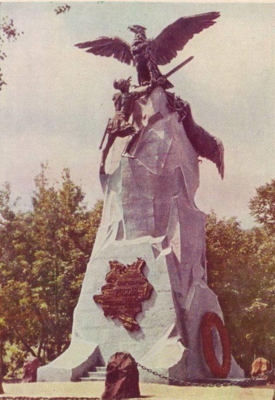 Памятник героям 1812 года. 1962 г