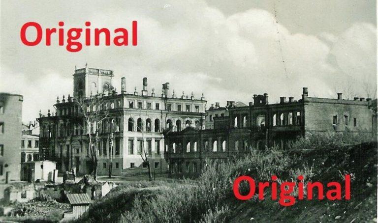 Дом Книги после освобождения Смоленска от немецко-фашистских захватчиков