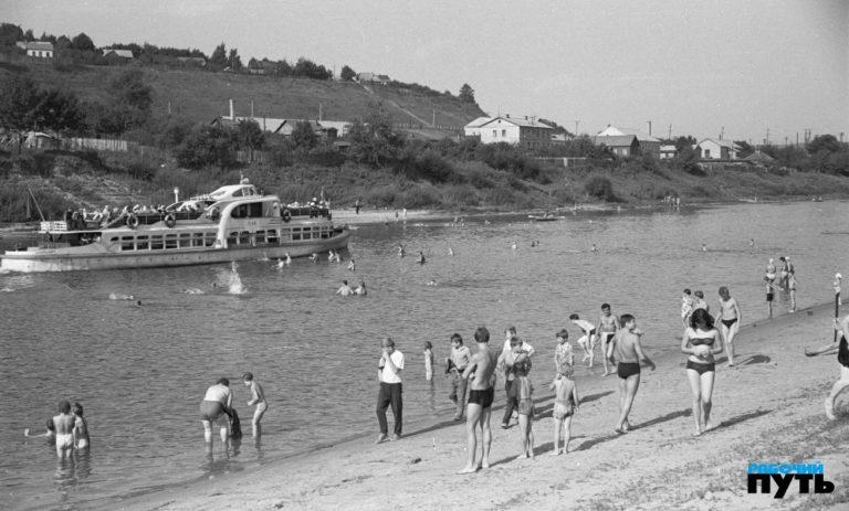 Рачевский пляж. 1966 год. Фото: Александра Стукалова.
