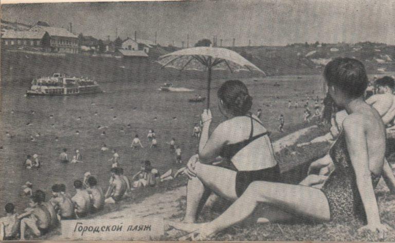 """""""Городской пляж"""" (иллюстрация из путеводителя 1963 г.)"""