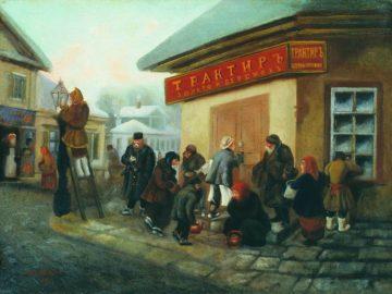 Как Россия взбунтовалась против пьянства?