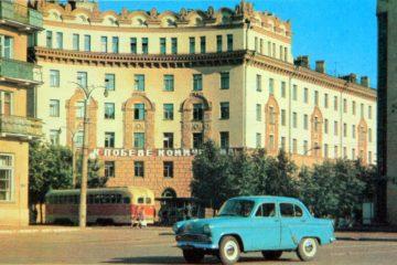 Когда в городе было 6 трамвайных маршрутов и 8 автобусных (1957 год)