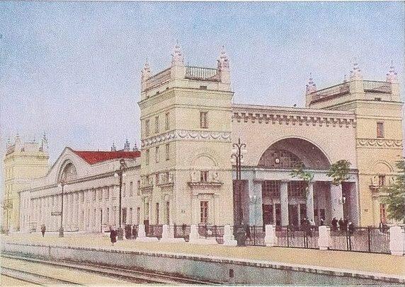 Железнодорожный вокзал. 1962 г