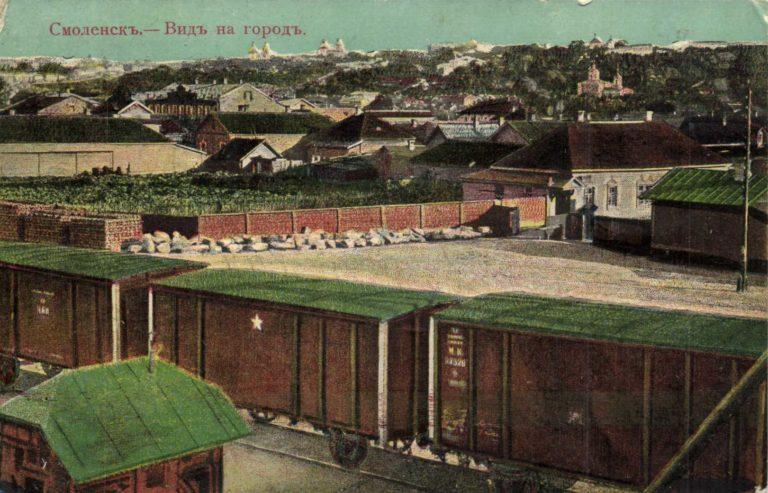 """""""Три вокзала"""". Немного из истории железных дорог города"""