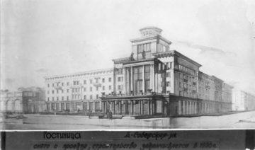 Проекты известных смоленских зданий Советской Эпохи