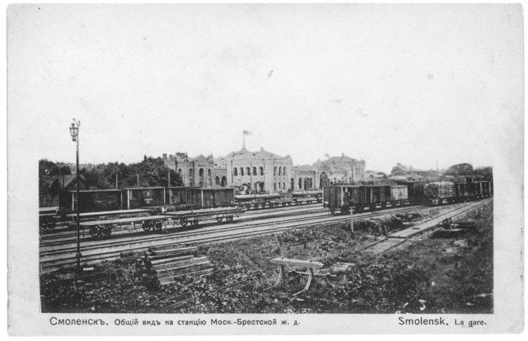 Вид на станцию «Смоленск» Московско-Бестской железной дороги. Дореволюционная открытка