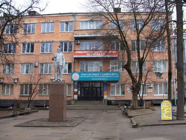 Здание бывшего ЖД Управления, наши дни