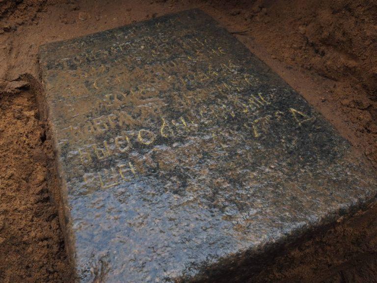 Неизвестный могильник обнаружен в Красном Бору под Смоленском