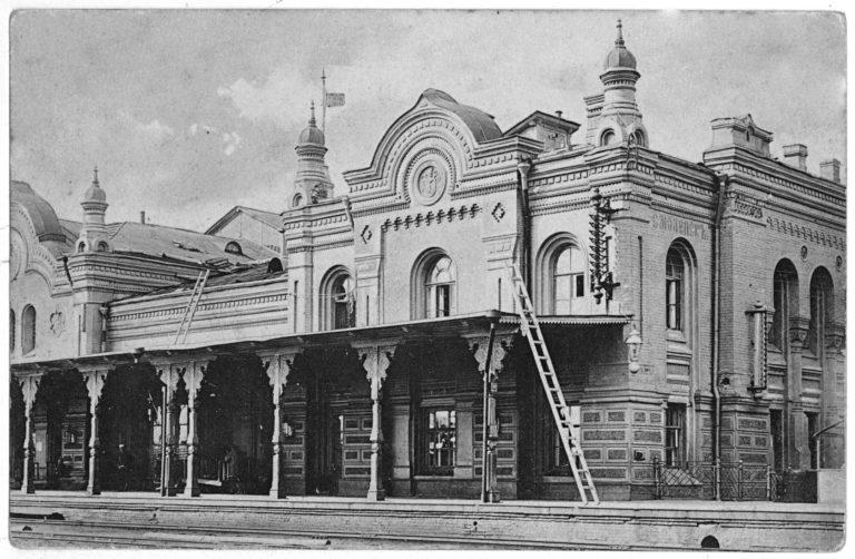 Вид на вокзал станции «Смоленск» Риго-Орловской железной дороги. Дореволюционная открытка