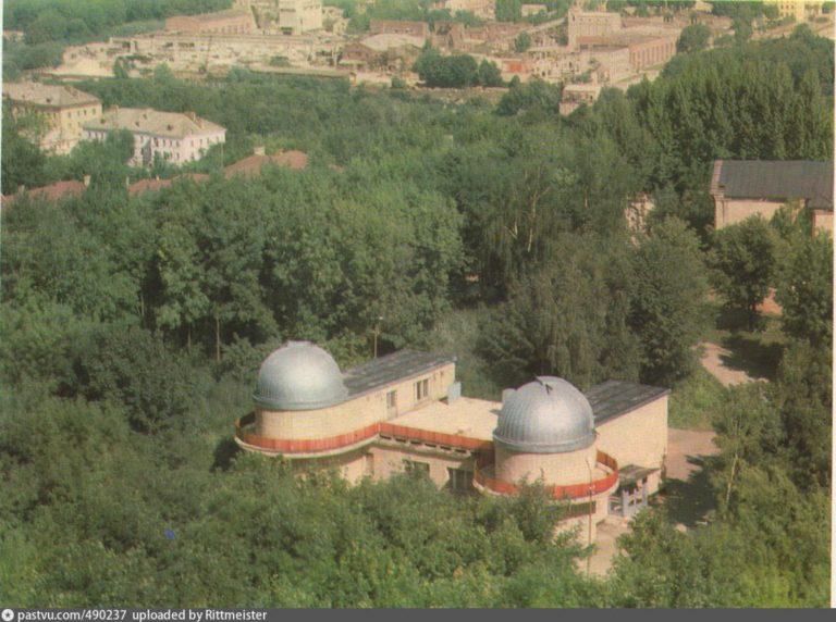 Обсерватория (Смоленский Планетарий), 1973-1975