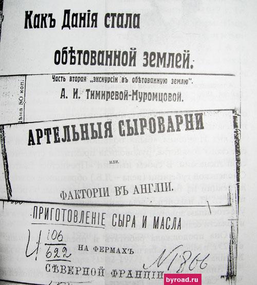 Гжатские усадьбы: Пречистое Голицыных-Муромцевых и Самуйлово Голицыных