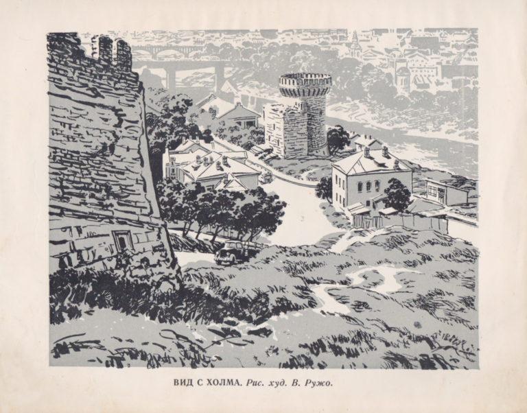 Вид с холма (на дальнем плане Костыревская башня), 1959