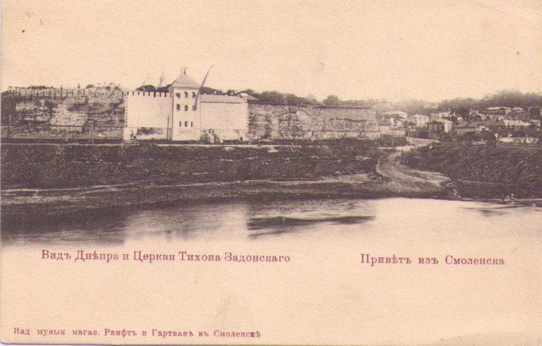 Церковь Тихона Задонского, открытка, начало XIX века