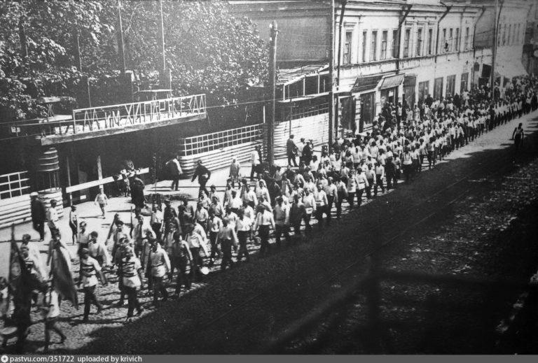 Физкультурный парад на Ленинской улице, 1932 - 1936 гг.